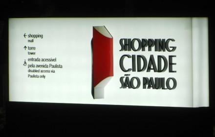shopping-cidade-sp1