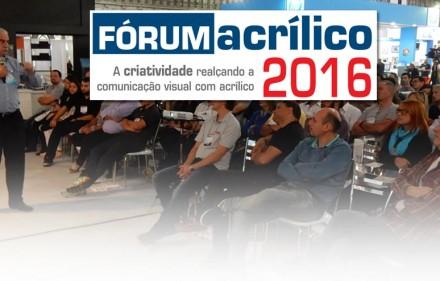 forum2016