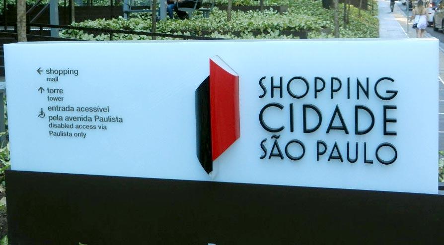 Shopping Cidade São Paulo: a presença do acrílico em um projeto inovador